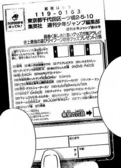 Cartão de Votação em Bakuman