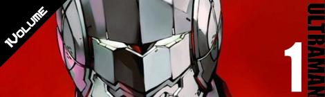 UltramanThumb